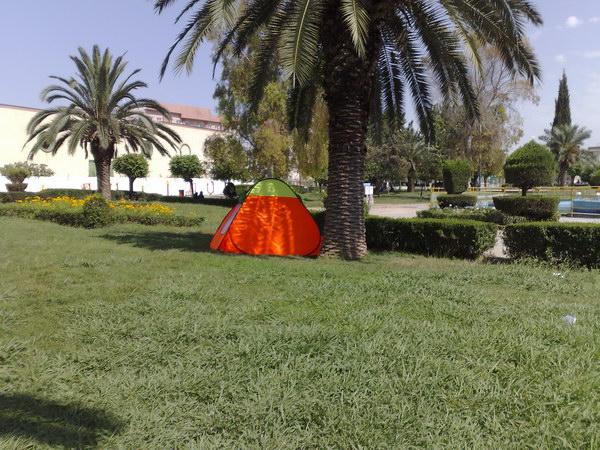 پارک آفتاب - شهر ساری