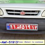 عملکرد کتابخانه تشخیص پلاک خودرو ستپا