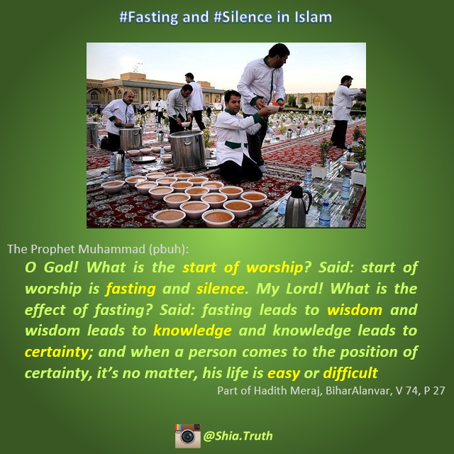 Fasting in Islam - Shia-Muslim.blog.ir