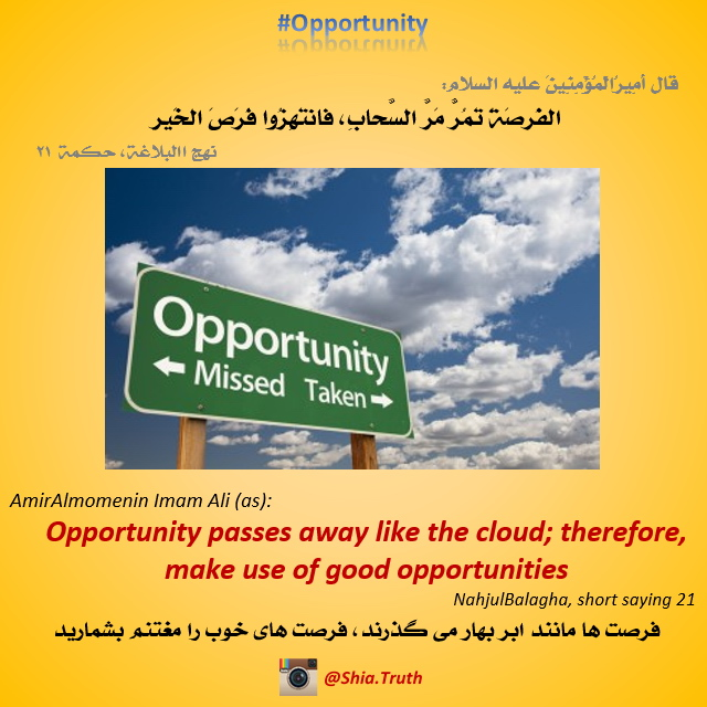 Shia Truth: Hadith of Imam Ali about Opportunity