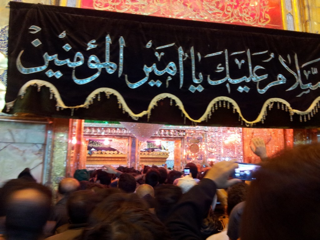 Inside Haram Imam Ali (AS) during Arbaeen 2014 - حرم امیرالمومنین علیه السلام