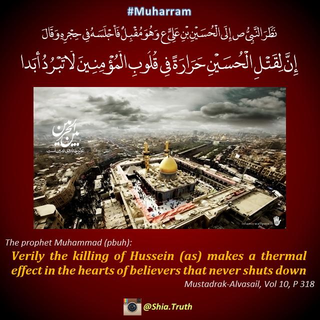 Hadith of Prophet Muhammad about Imam Hussein - Shia Truth - حدیث پیامبر در مورد شهادت امام حسین
