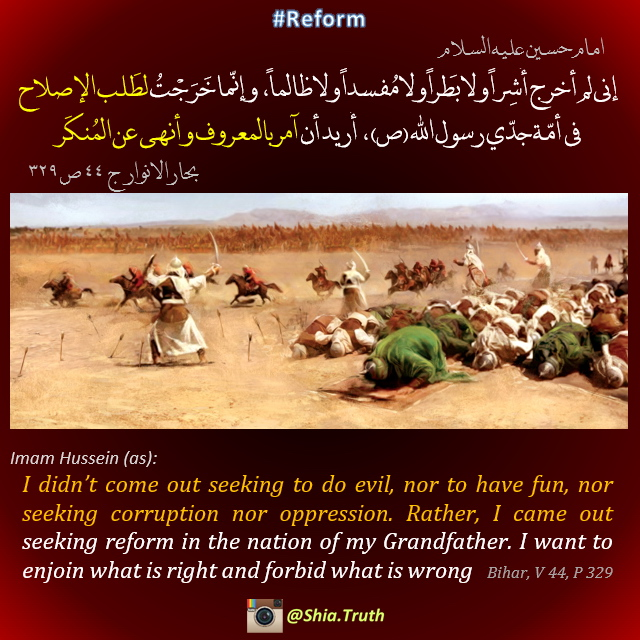 Shia Truth: reason of Imam Hussein's uprising against Yazid - Ashura Truth