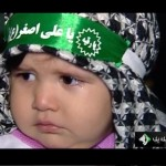 A child Mourning for Ali Asghar, the 6 month child of Imam Hussain
