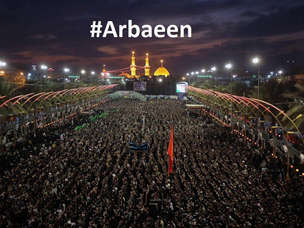 Arbaeen Shia Ashura
