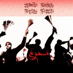 Azadari for Hussein (Lamentation in the day of Ashura in Muharram) الصورة خلفية: محرم وعاشوراء