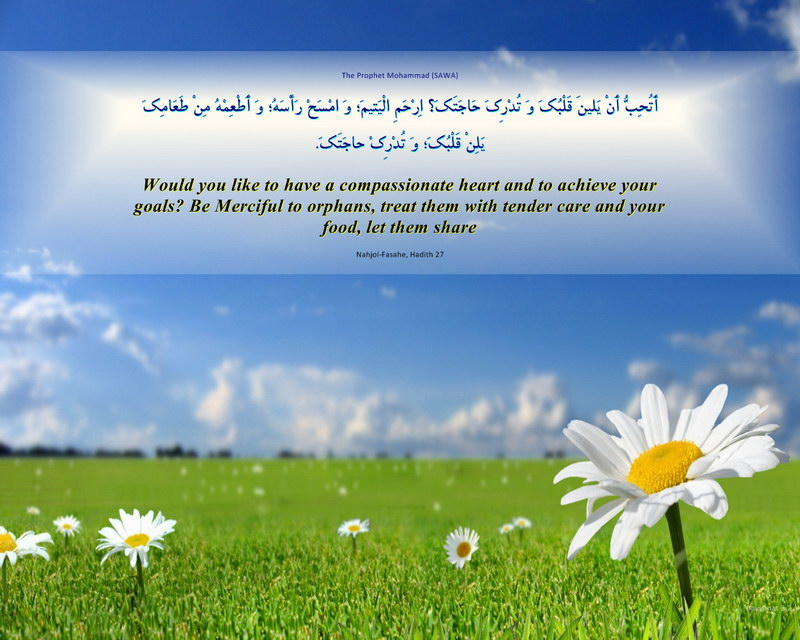 Bayyenat English, Sample Image decorated with Texts of the Prophet and Imams