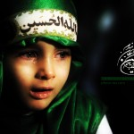 Boy Crying for Muhharram