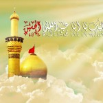 Wallpaper: Haram of Imam Hossain and the Sky