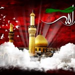 Pictures for Muharram: Haram of Imam Hossein