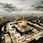 Karbala: Heart of Shia Muslims