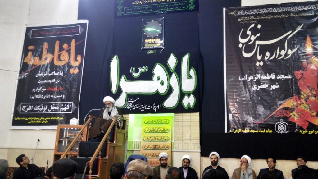 شهادت حضرت زهرا 94 - Martyrdom of Fatiam 2015