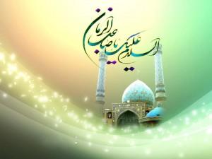 سلام بر مهدی - Peace be upon Mahdi