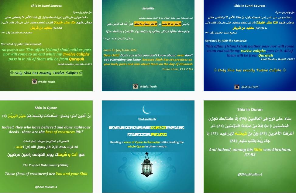 ُالشیعه - Shia Shiite Shia Muslim Shia Islam
