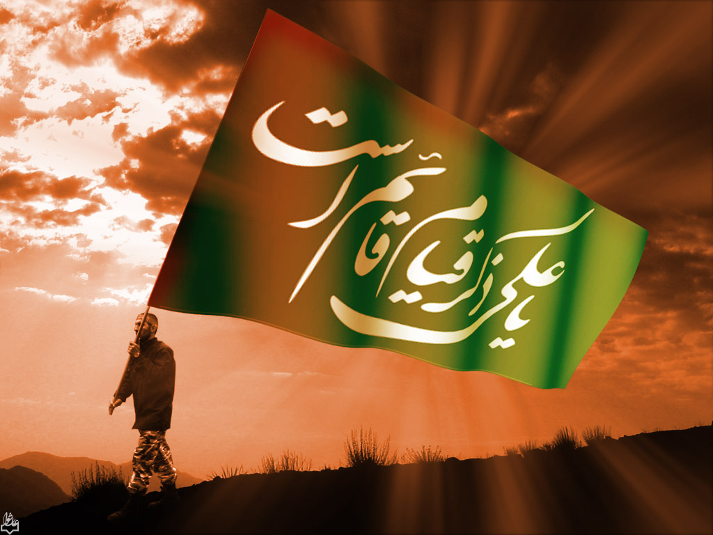 یا علی ذکر قیام قائم است - Ali in Quran