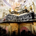 The New Tomb of Imam Hossein in Karbala, Iraq