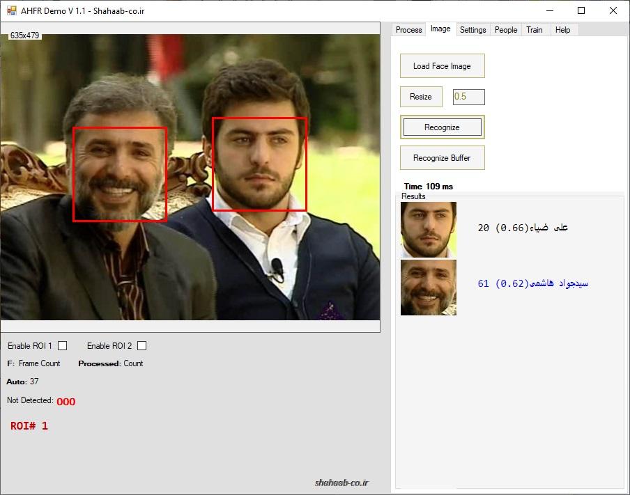 برنامه تشخیص و شناسایی چهره