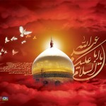 Moharam of Imam Hossein (AS)