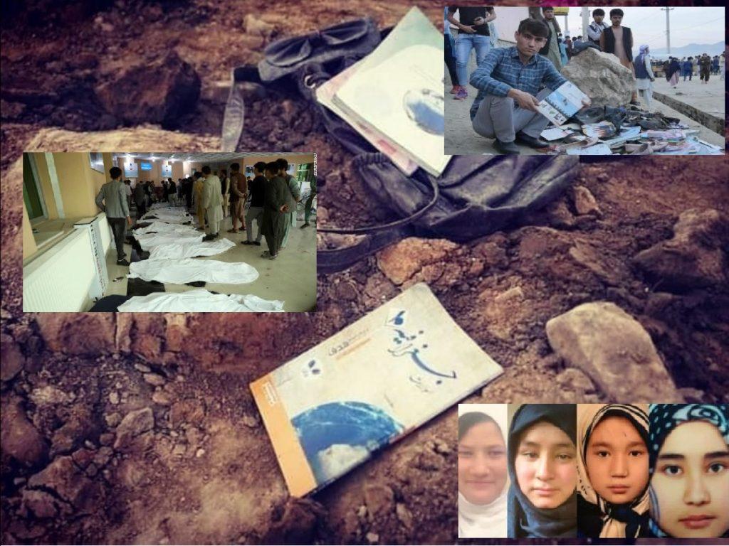 جان پدر کجاستی - شهدای دانش آموز مدرسه سید الشهدا کابل افغانستان