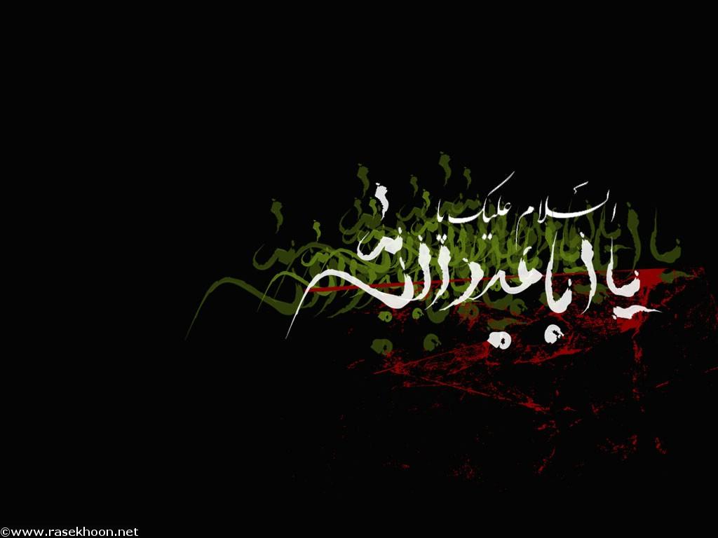 Wallpaper: Assalam Alal Hussein