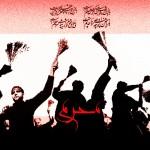 Azadari for Hussein (Lamentation in the day of Ashura in Muharram) الصوره خلفیه: محرم وعاشوراء