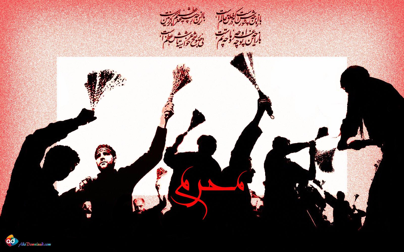 Azadari for Hussein (Lamentation in the day of Ashura in Muharram) الصورة خلفية: محرم وعاشوراء