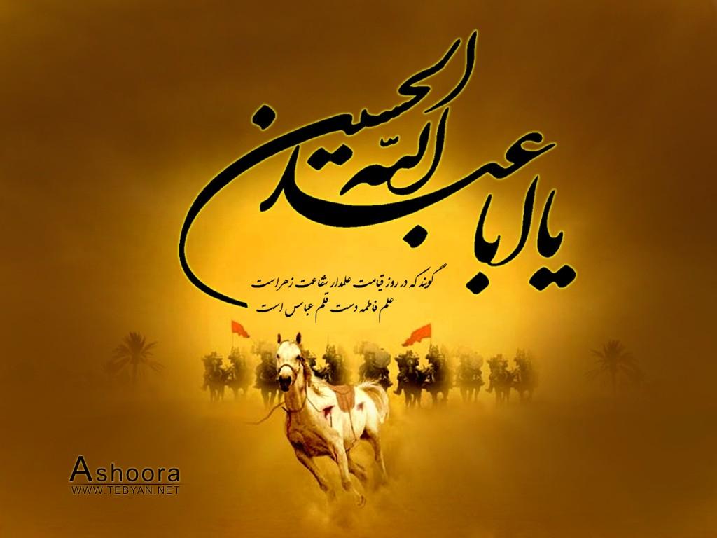 Wallpaper: Battle of Kerbala. خلفية: معركة كربلاء