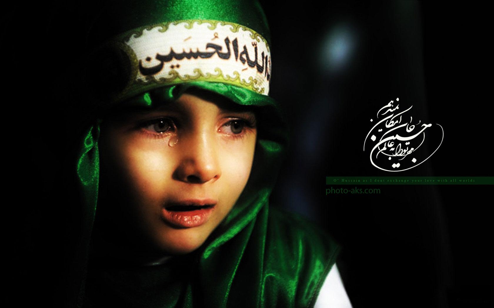 Boy Crying for Muhharram