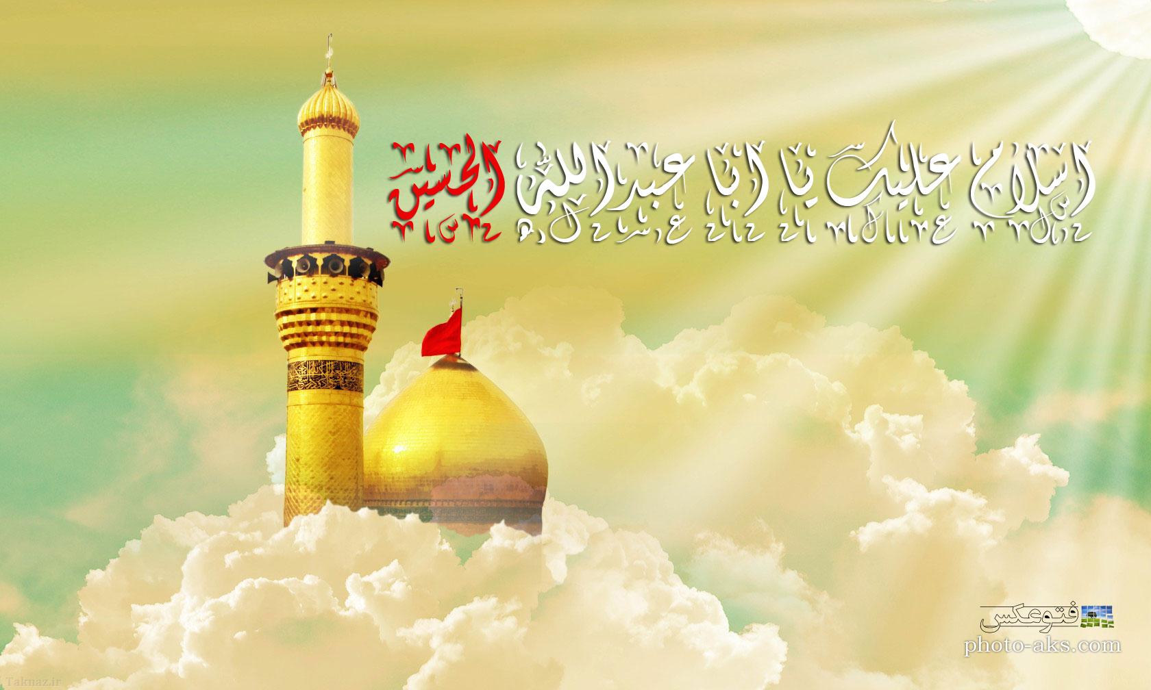 Wallpaper: Haram of Imam Hossain and the Sky