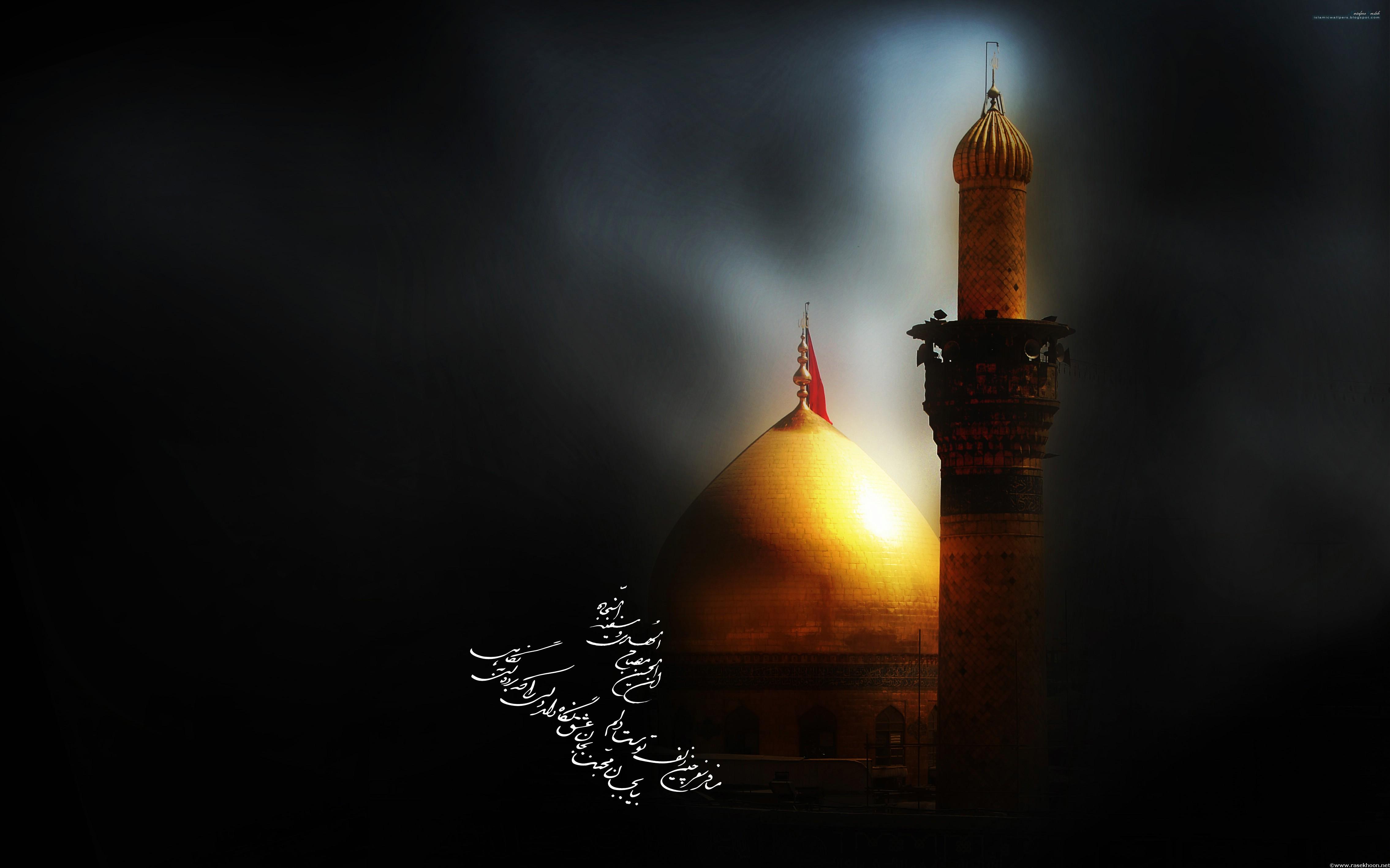 Holy Shrine of Imam Hussein