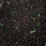 Assembly of Shia Women in Karbala, Ashura 2013