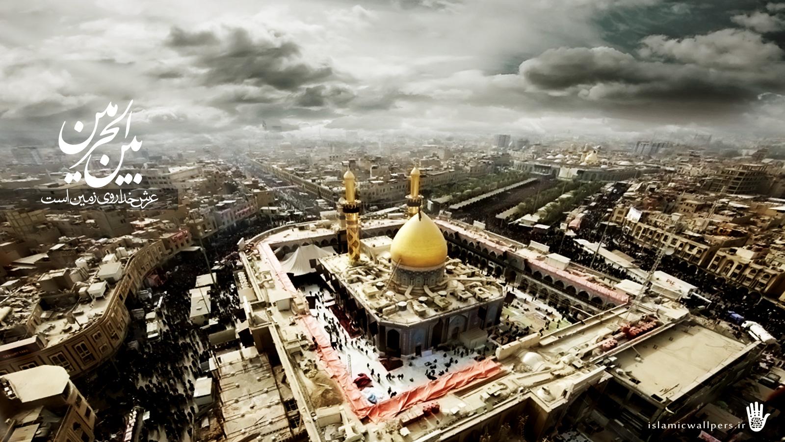 Karbala: Heart of Shia Muslims