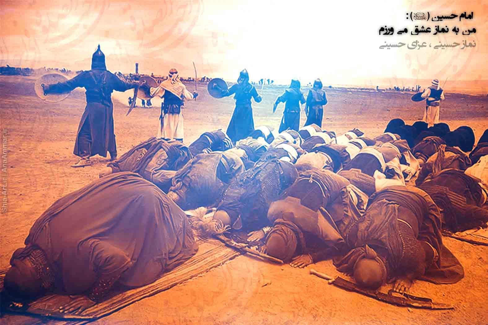 Salat of Imam Hussein in the Battle of Karbala