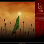 Muharram Image: Ya Abalfazl