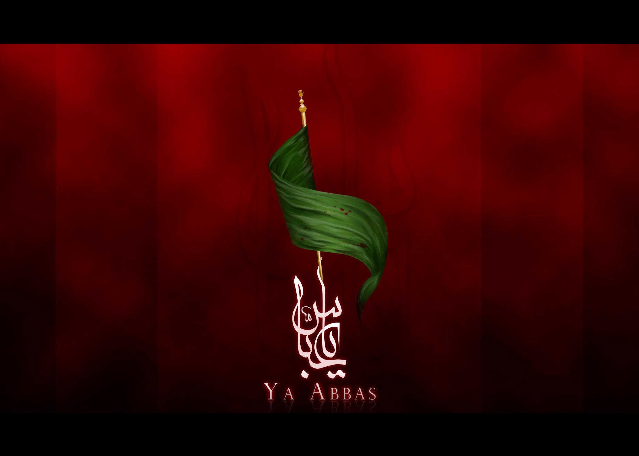 Muharram Picture: Ya Abalfazl
