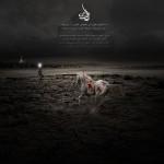 Zoljanah, Horse of Imam Hossein