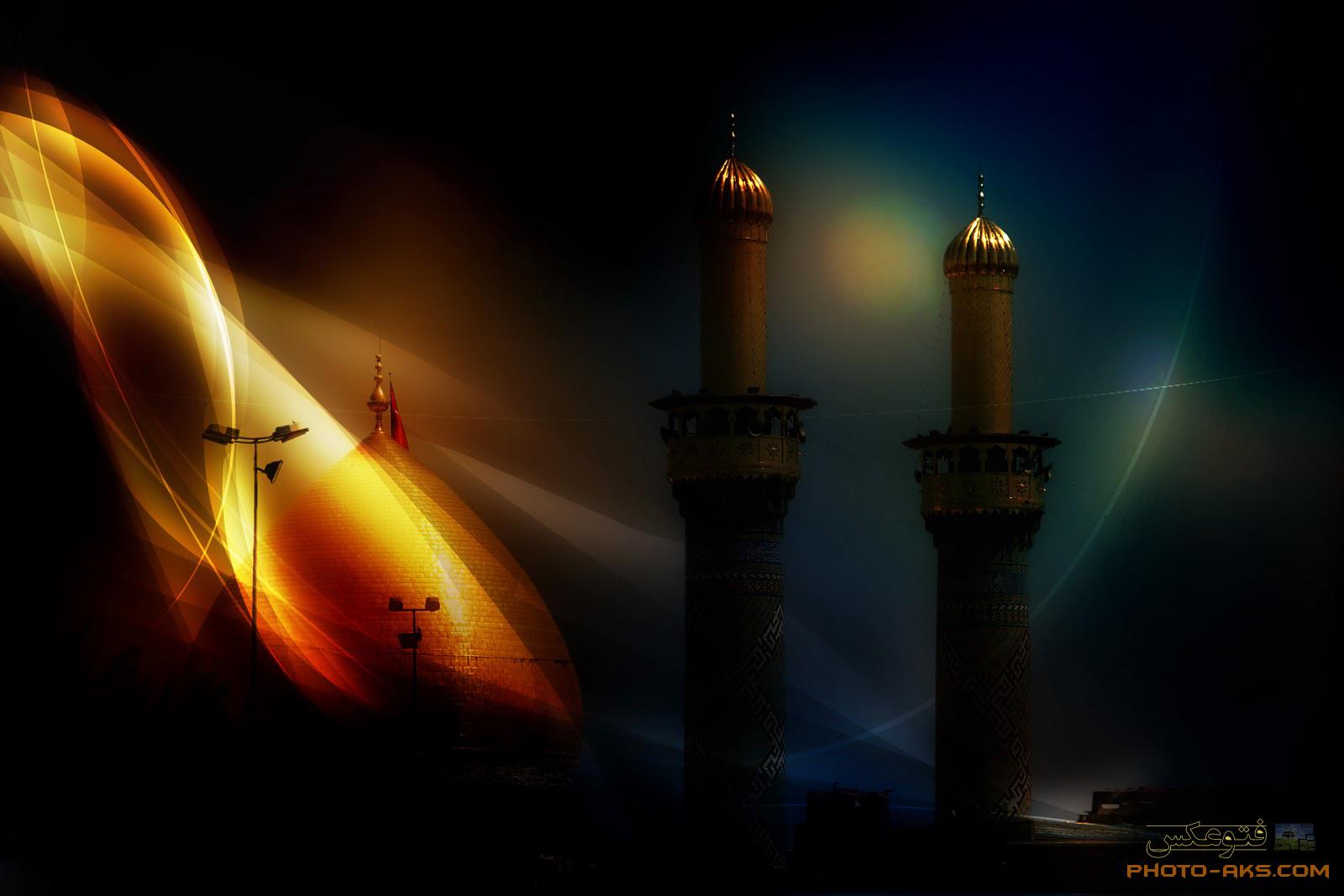Haram of Hazrat Abalfazl, Brother of Imam Hussein (AS) الصورة الخلفية: حرم أبي الفضل